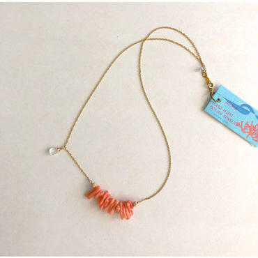 mauimarioceanjewelry N Bar (m544)