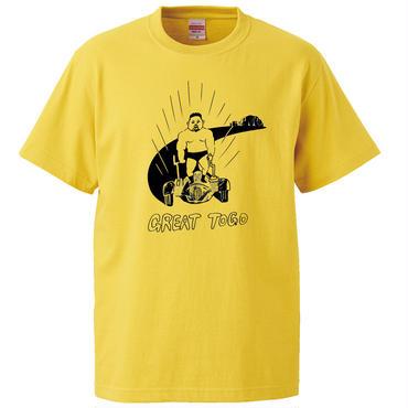 """大橋裕之""""GREAT TOGO""""tee-shirt (banana-yellow)"""
