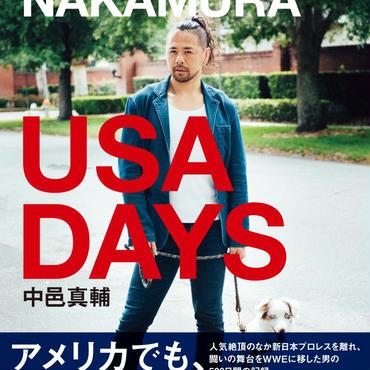 『SHINSUKE NAKAMURA USA DAYS』 中邑真輔(著)