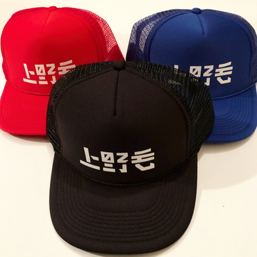 "[Otto Cap]""上野毛"" MESH CAP(black/red/royal-blue)"