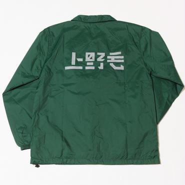 """[佐々木俊]""""上野毛"""" NYLON COACH JACKET(ivy-green)"""