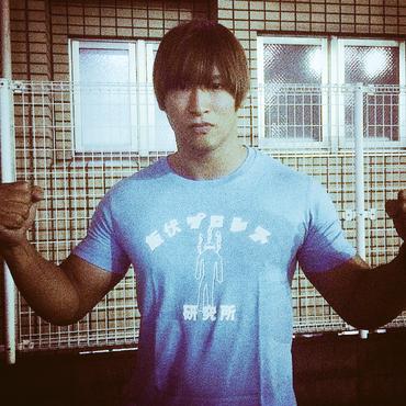 [飯伏幸太]飯伏プロレス研究所 tee-shirt (sea-blue)ステッカー付