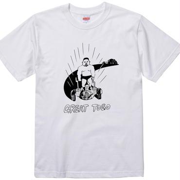 """大橋裕之""""GREAT TOGO""""tee-shirt (white)"""
