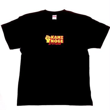 KAMINOGE ATTITUDE tee-shirt(dark-navy)