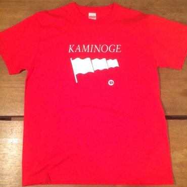 """KAMINOGE"" tee-shirt (high-red)"