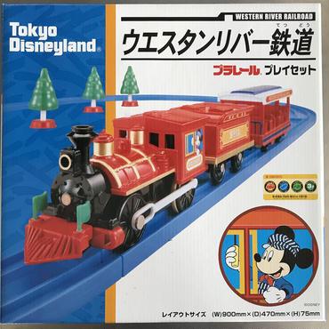 New! Vintage TOMY PLARAIL Tokyo Disney Resort WESTERN RIVER RAILROAD SET