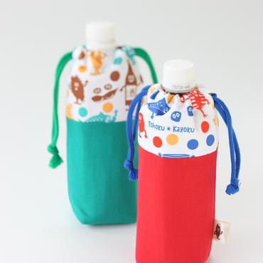 ばっぱの手作り ペットボトルケース