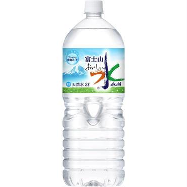 富士山 おいしいお水 2リットル 12本
