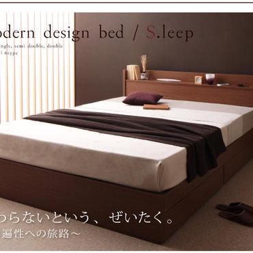 棚・コンセント付き収納ベッド【S.leep】エス・リープ【ポケットコイルマットレス:ハード付き】ダブル