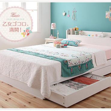 棚・コンセント付き収納ベッド【Fleur】フルール【ボンネルコイルマットレス:レギュラー付き】ダブル