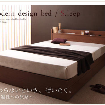 棚・コンセント付き収納ベッド【S.leep】エス・リープ【ボンネルコイルマットレス:レギュラー付き】ダブル