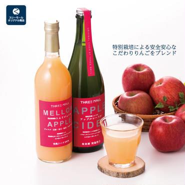 〈成田りんご園・弘前シードル工房kimori〉りんごジュース・シードルセット
