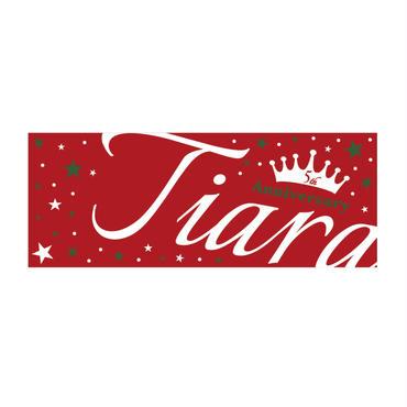 Tiara 5th Anniversary タオル