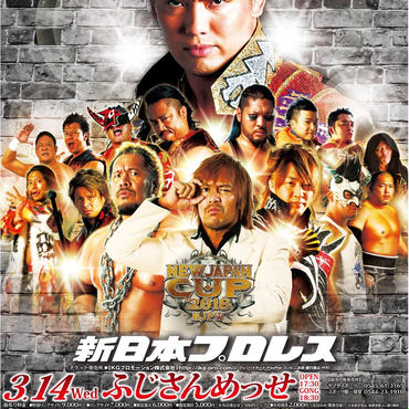新日本プロレス富士大会【リングサイド】