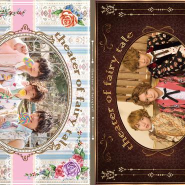 ヴィジュアルブック「theater of fairytale」三冊