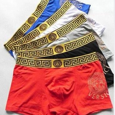 新入荷 Versace  男性パンツ 5色選択 送料無料 ECDK050