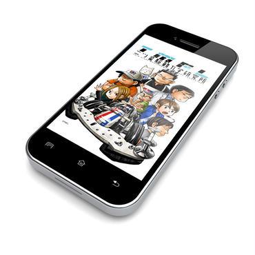Wallpaper For Smart Phone [003] TMW01-003
