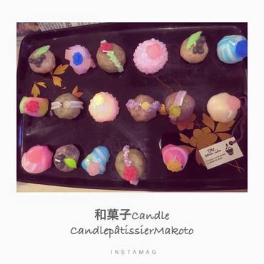 金沢和菓子キャンドル