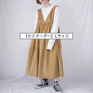 【セミオーダー】(L)ハイウエスト切替コーデュロイ ジャンパースカート