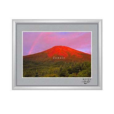 キャビネ作品『虹の赤富士』