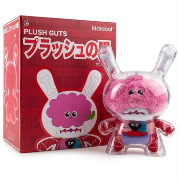 "8"" Plush Guts Dunny by Kidrobot Team"
