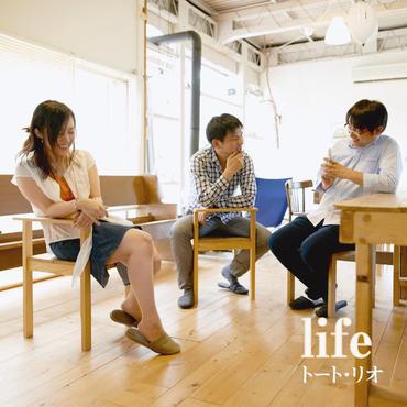 life (CD)