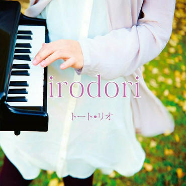 irodori (CD)