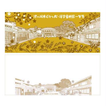 「津山城東むかし町」一筆箋 横型