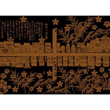 「津山城東むかし町」絵はがきセット(大)