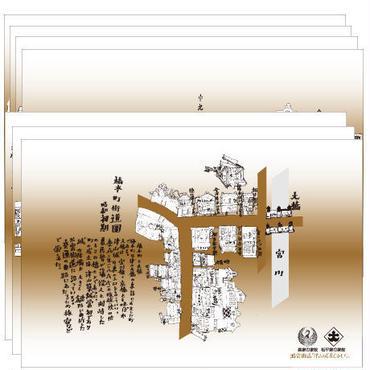 「津山城東むかし町」絵はがきセット(小)