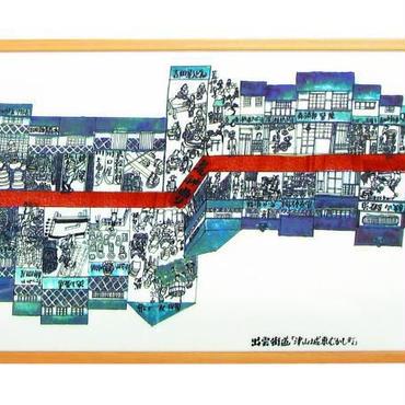 「津山城東むかし町」手ぬぐい(東新町2)
