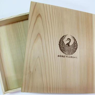美作杉の木箱