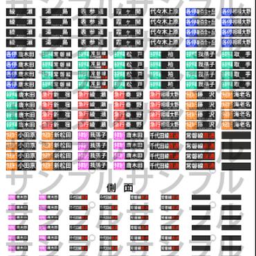 202 小田急4000形ROM更新後LEDステッカー