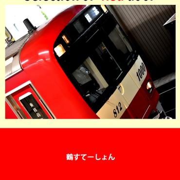 【1/21】通販について