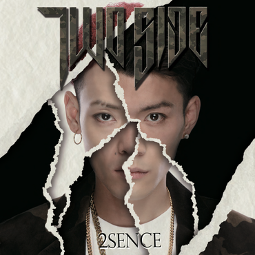 "1st Mini Album ""2SENCE"""
