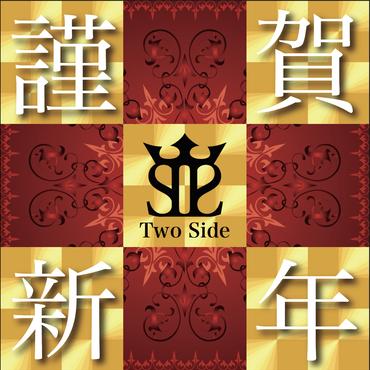 第二弾 Two Side福袋