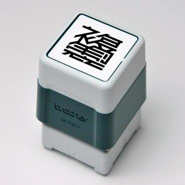 hsg002 複製(2727)