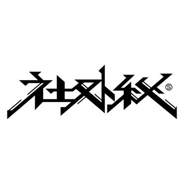 fjm001 社外秘(2260)