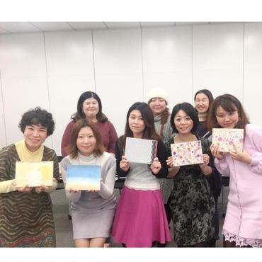 夢のコラージュ☆ユメハリコno手作りBOOK(2回講座)