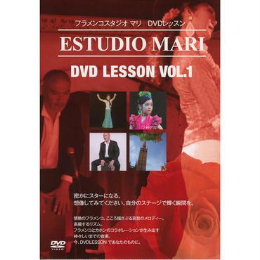 フラメンコスタジオマリDVDレッスン Vol.1