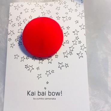 kai bai bow!  丸ヘアクリップ  M
