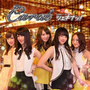 Carat  2nd Single 「シェキナ!」