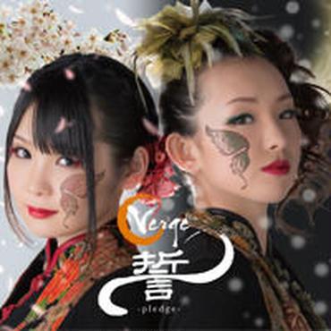 Verge  1st Single 「誓(ちかい) - pledge -」