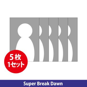 Super Breake Dawn  サイン付ランダムフォトセット