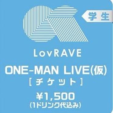 LovRAVE初ワンマンライブ「RAVE Power~東西大はしゃぎ~」前売チケット【11/13東京・学生】