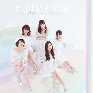 FUN RUMOR STORY 1st MINI ALBUM「Colorful Story 」