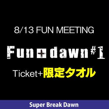 SBDファンミーティングチケット【プレミアムマフラータオル付】