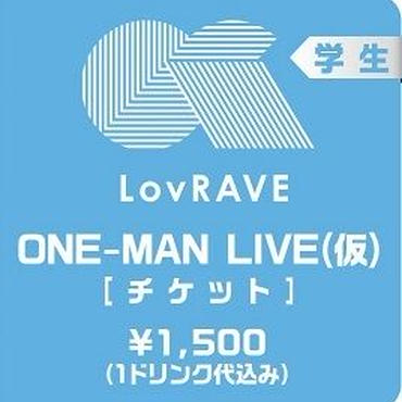 LovRAVE初ワンマンライブ「RAVE Power~東西大はしゃぎ~」前売チケット【11/7大阪・学生】