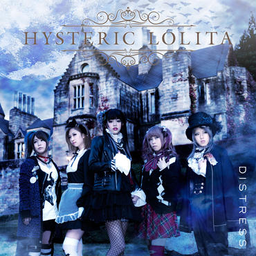 Hysteric Lolita 2nd Single 「DISTRESS」