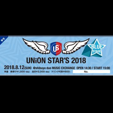 UNION STAR'S 2018 学生 BLUE STAGE TICKET